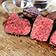 Das perfekte Steak - finde den Garpunkt