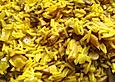Curry - Ananas - Reis mit Pilzen