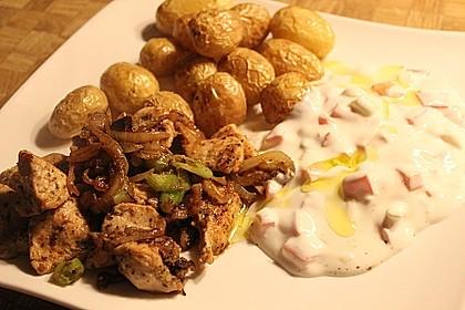 Hähnchen - Gyros mit Paprikaquark