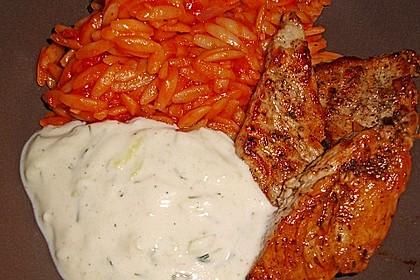 Griechischer Tomatenreis 18