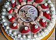 Erdbeer - Marzipan - Torte