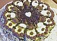 Zitronen - Torte